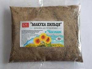 Makuhapyltsa chesnok350gr