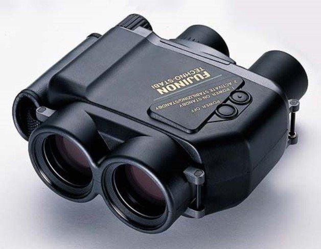 Gyroscopic Image-Stabilized Binoculars: Yes, You Do Want
