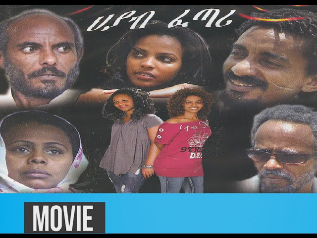 Hiyab Fetari - New Eritrean Movie
