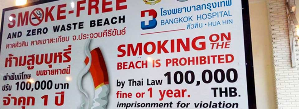 No smoking on beaches