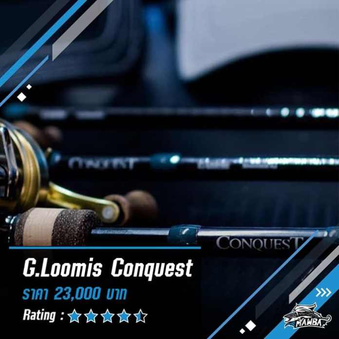 G.Loomis Conquest