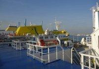 Ferry naar Marokko