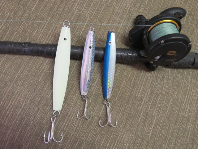 Bars For Picking Up Lingcod And Rockfish