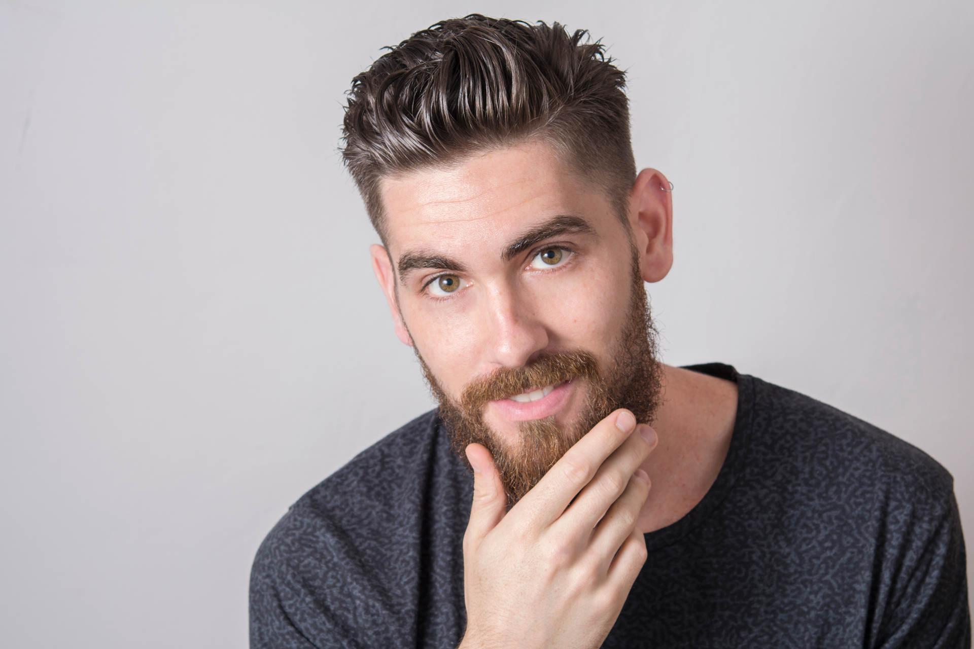 How to Grow a Beard - A Beginners Guide to Grow a Beard