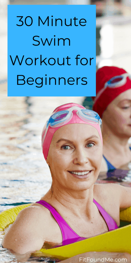 ladies in pool for 30 minute swim workout for beginners