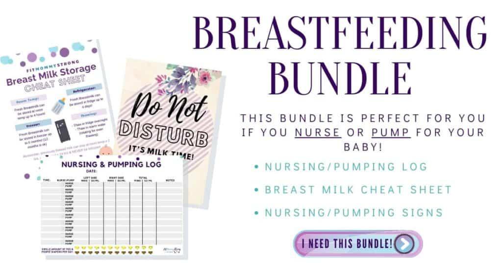 Breastfeeding Bundle