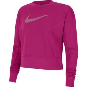 Nike DRI-FIT GET FIT WOMENS SWOOS dames sportsweater