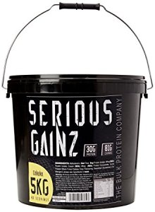 best cheap weight gainer