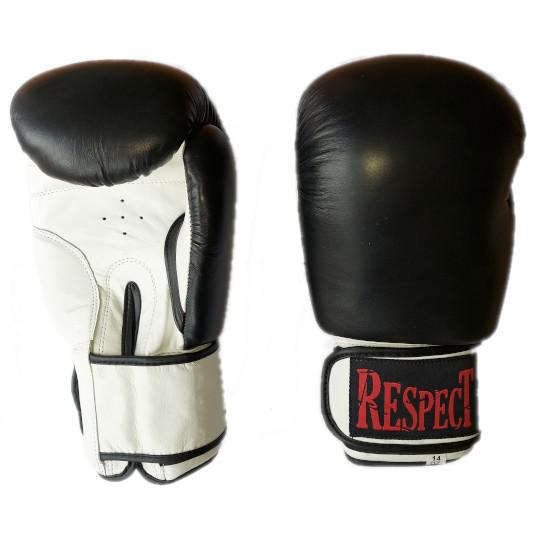 fekete fehér boxkesztyű2 fitnessmarket