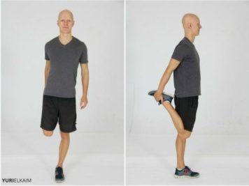 Demo of standing quadriceps stretch
