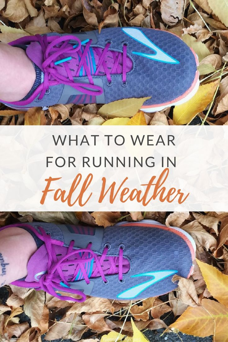 Fitness And Workout Tips 2017 Wind Rain Or Race Day