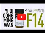 Videos de medicina china YI QI CONG MING WAN