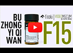 Videos de medicina china BU ZHONG YI QI WAN