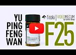 Videos de medicina china YU PING FENG WAN