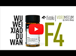 Videos de medicina china WU WEI XIAO DU WAN
