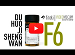Videos de medicina china DU HUO JI SHENG WAN