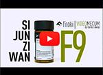 Videos de medicina china SI JUN ZI WAN