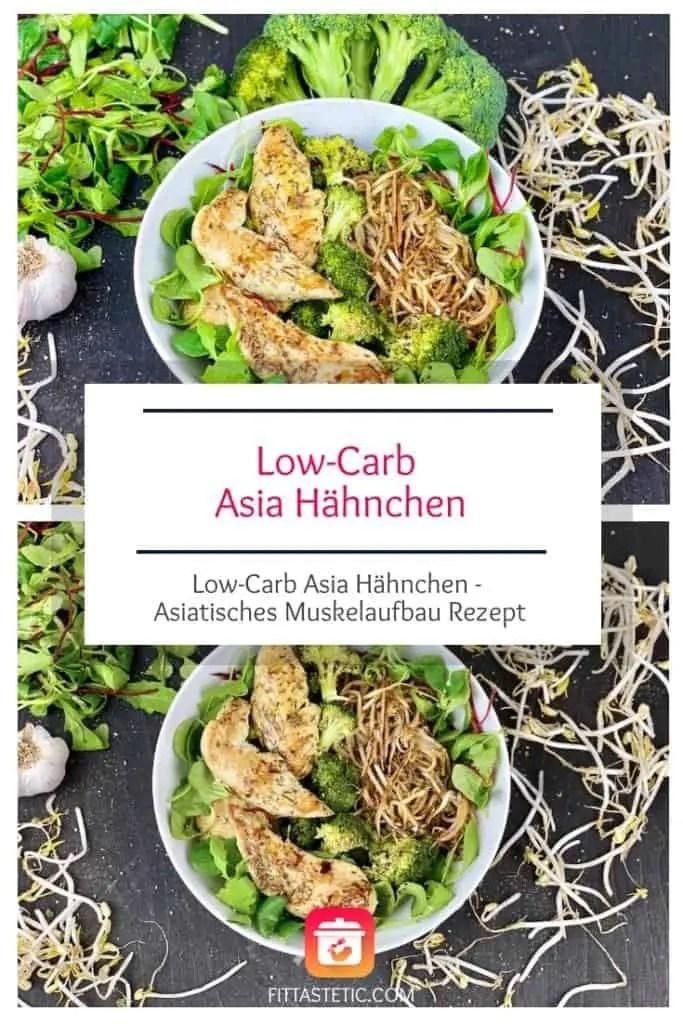 Es wird Zeit für ein leckeres Asiatisches Muskelaufbau Rezept: Mein Low-Carb Asia Hähnchen. Gesund im Asia-Style zum Muskelaufbau. #Asia #gesunderezepte #muskelaufbau #protein #hähnchen