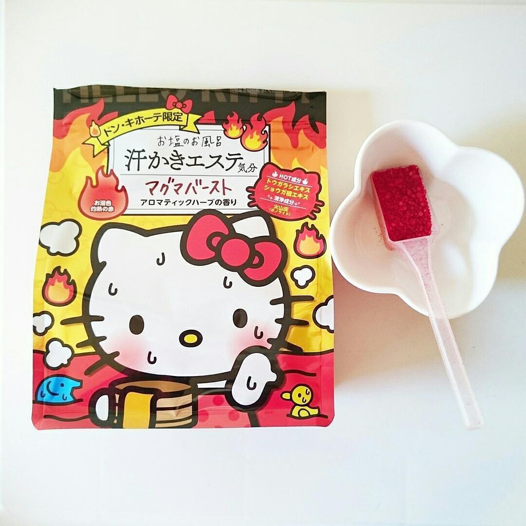入浴剤売上1位を独走【汗かきエステ気分より】 | se15さんのブログ - @cosme(アットコスメ)