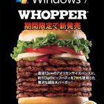 Heart Stopper 2009 – 7 Patty Whopper Hits Japan