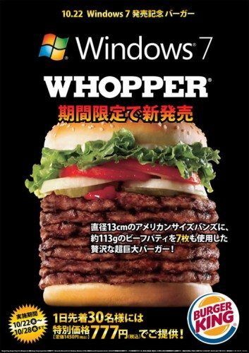 7-patty-whopper-burger-japan-353x500