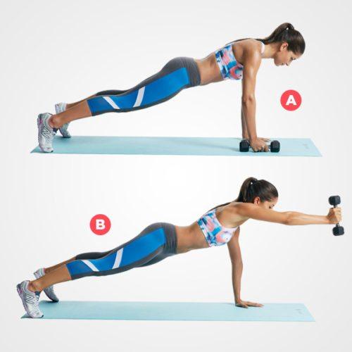 plank shoulder raise