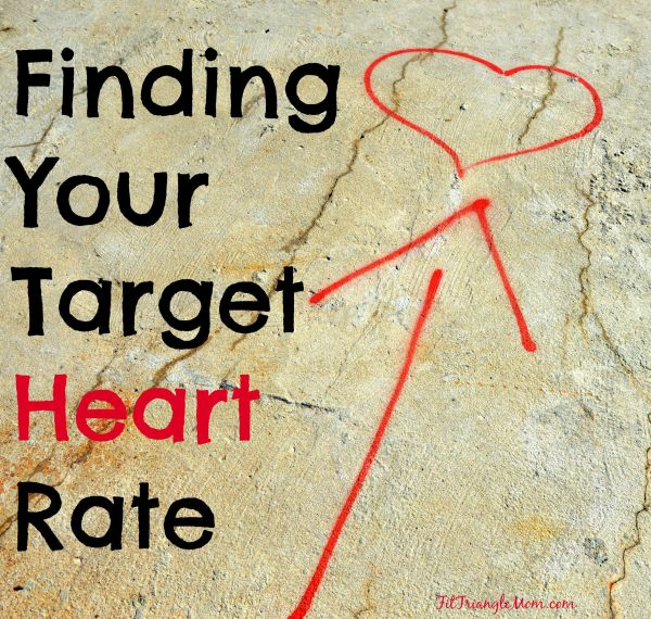 finding your target heart rate, FitTriangleMom.com