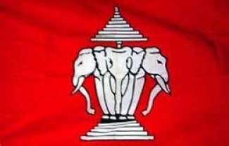 Old Laos flag