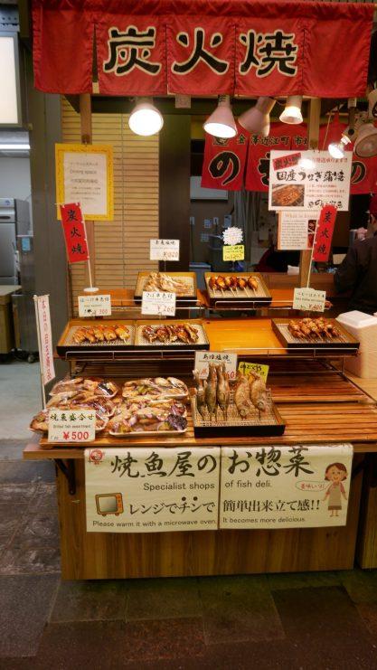 Kanazawa food market