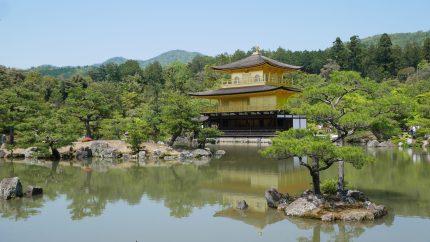 Kinkaku-ji temple Golden Pavilion kyoto