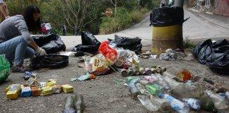 行山 垃圾