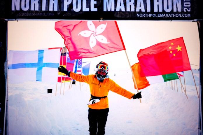 北極跑 馬拉松