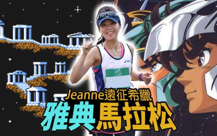 Jeanne Banner_f