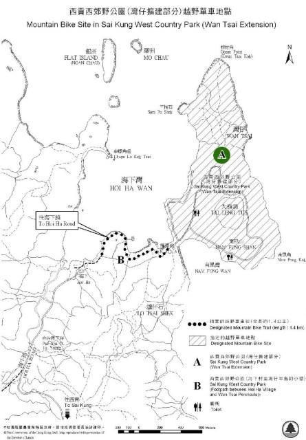 香港10大越野單車徑_西貢西_01