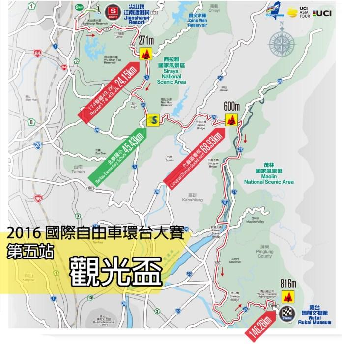 3月10日環台賽最後一日比賽,相信會係最矚目。因為呢站比賽有四個登山點,可以畀落後車手有足夠機會攞分爭冠軍。 (按圖放大)