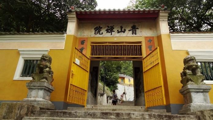 青山寺入口。而青山禪院其實位於青山山腳。
