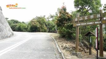 [康文署推介行山路線] 獼猴碉堡摘菠蘿 7