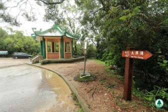 [郊野樂行精華遊] 西貢區 大浪灣遠足徑 5