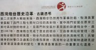 西灣炮台晨運徑 3