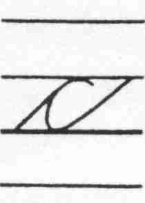 sv-cursive-small-letter-c