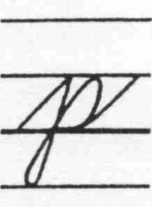 sv-cursive-small-letter-p