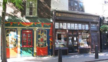 Front of toy museum.