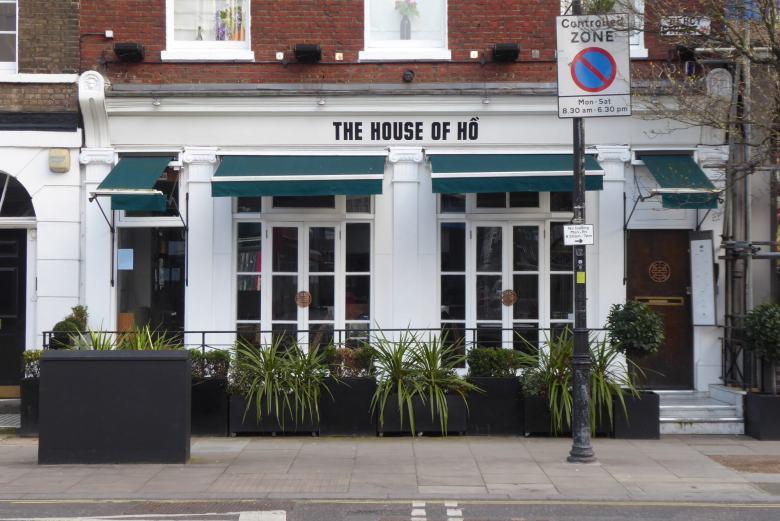 Photo of House of Ho restaurant, 1 Percy Street.