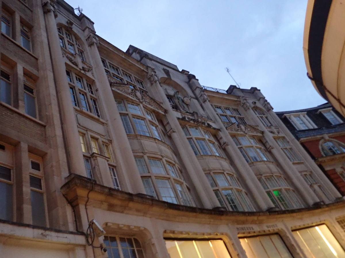 Facade of Minerva House and Telephone Exchange, North Crescent.