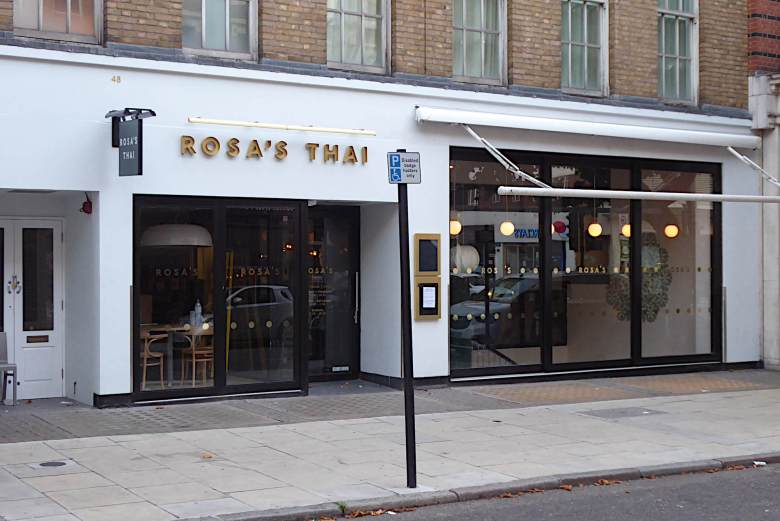 View from street of restaurant at 48 Grafton Way, Fitzrovia.