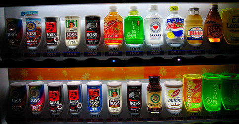 vending-machine-2
