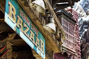 bazaar-bazaar