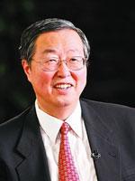 Zhou-Xiaochaun