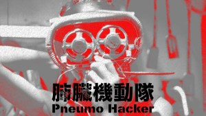 Penumo Hacker poster