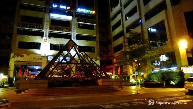 第一廣場金字塔